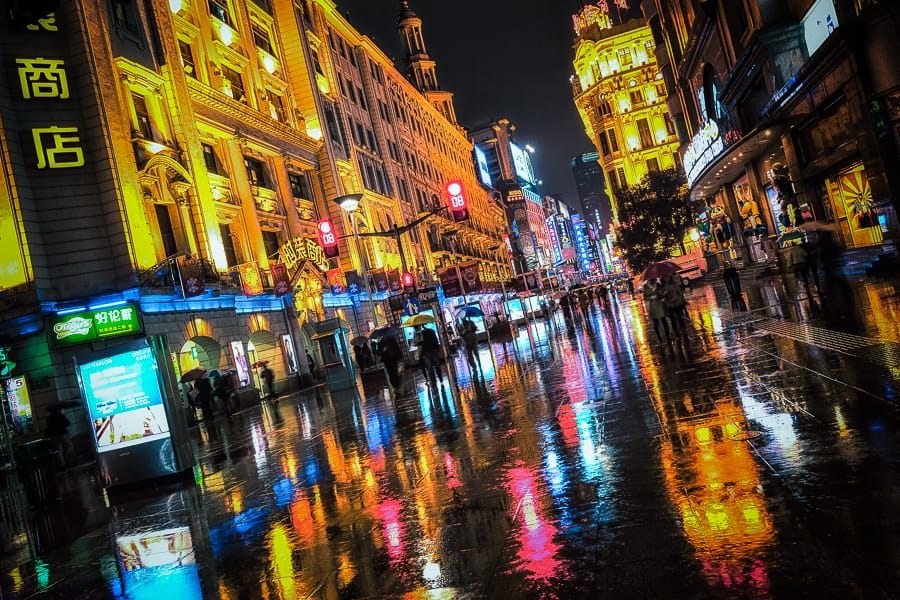 Shanghai City Lights, China, HDR photography