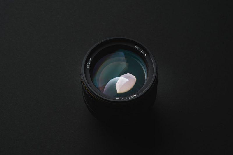 Kamlan 50mm f1.1 version 2 front element