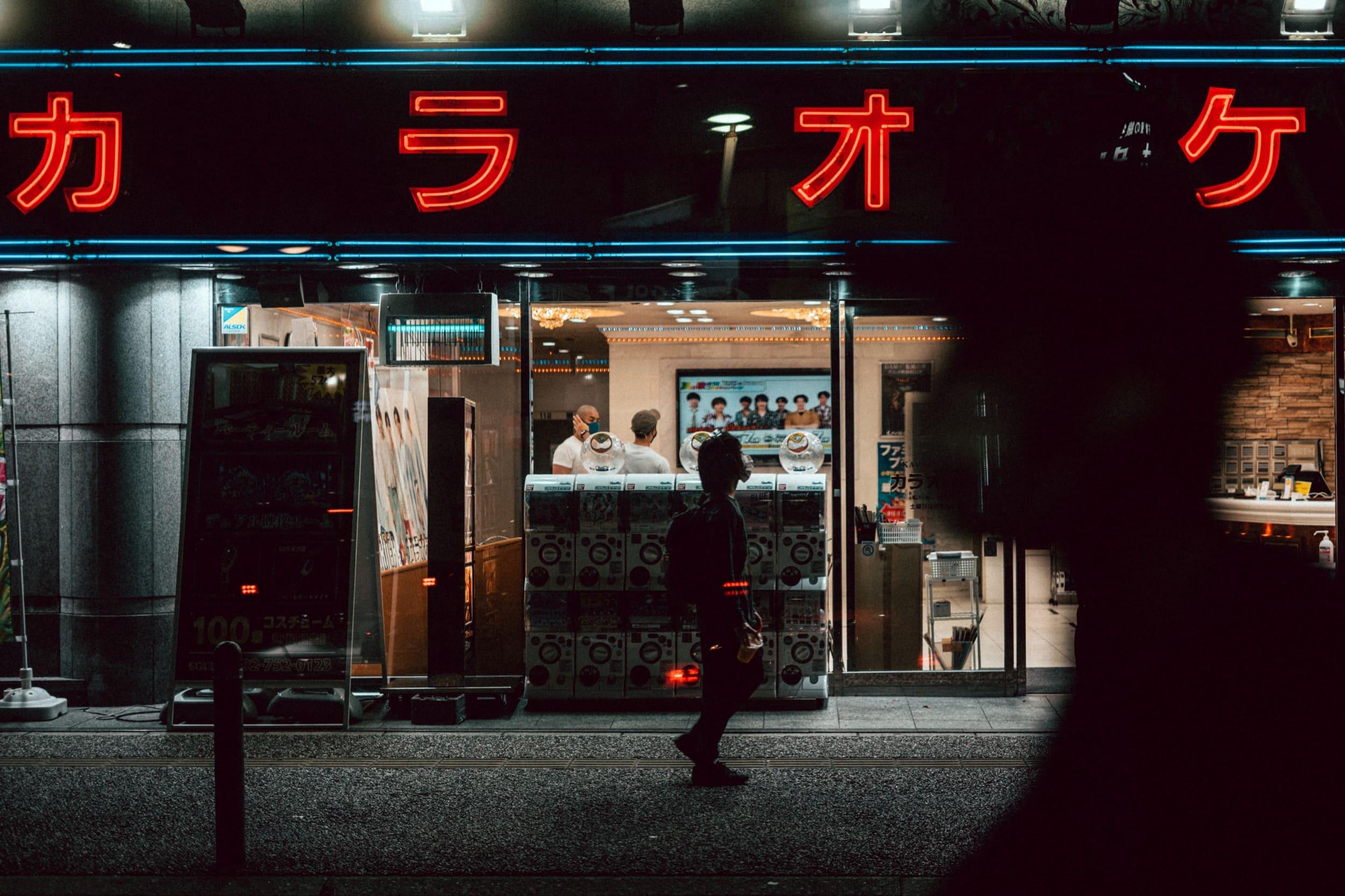 Sony 50mm f1.8 Street Photography